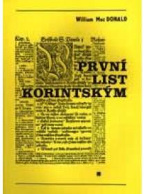 První list Korintským