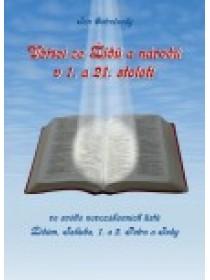 Věřící ze Židů a národů v 1. a 21. století ve světle listů Židům