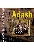 Židovské písně - Jewish Songs