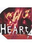 Heart Of Worship 7 (2CD)