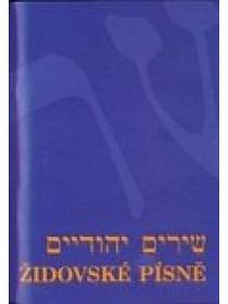 Zpěvník Židovské písně